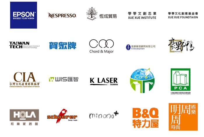 都市酵母,cityyeast,賀眾牌,Chord耳機,nespresso,hola,企業合作