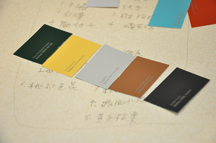 the color in environment workshop,city yeast,AGUA Design,色彩,寶藏巖空間色彩工作坊,都市酵母,水越設計