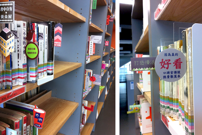 都市酵母、CITY YEAST、水越設計、AGUA Design、圖書街景、City Micro View、國立臺中圖書館、National Taichung Library