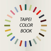 taipei color book / 色彩巨集