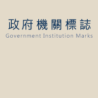 taipei government mark
