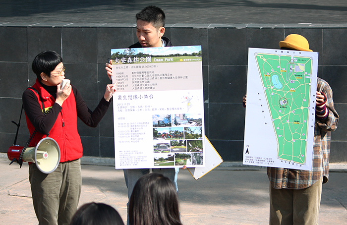 都市酵母 水越設計 中正高中 大安森林公園 叢生想像小舞台, city yeast, AGUA Design, Park, daan park, 中正高中,