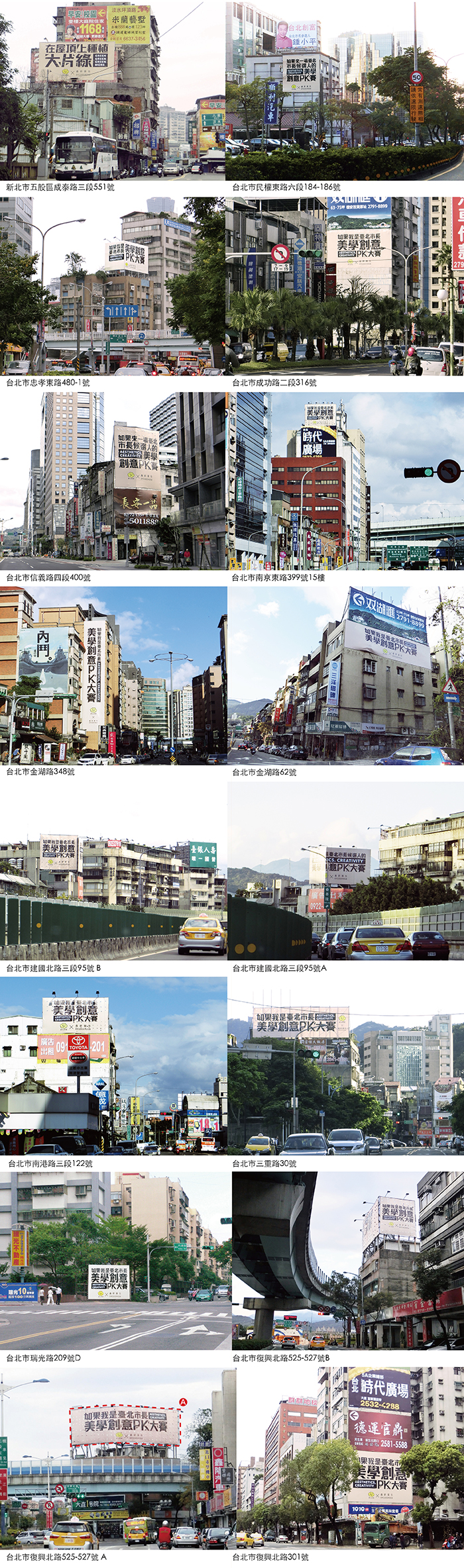 都市酵母, 水越設計, city yeast, AGUA Design, 臺北市長, Taipei Mayor, 臺北世界設計之都, world design capital, 美學創意, AESTHETICS, CREATIVITY