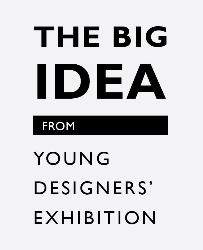 臺北, 世界設計之都, AGUA Design, City Yeast, 都市酵母, 水越設計, 新一代設計展, 新一代設計師, 都市酵母選