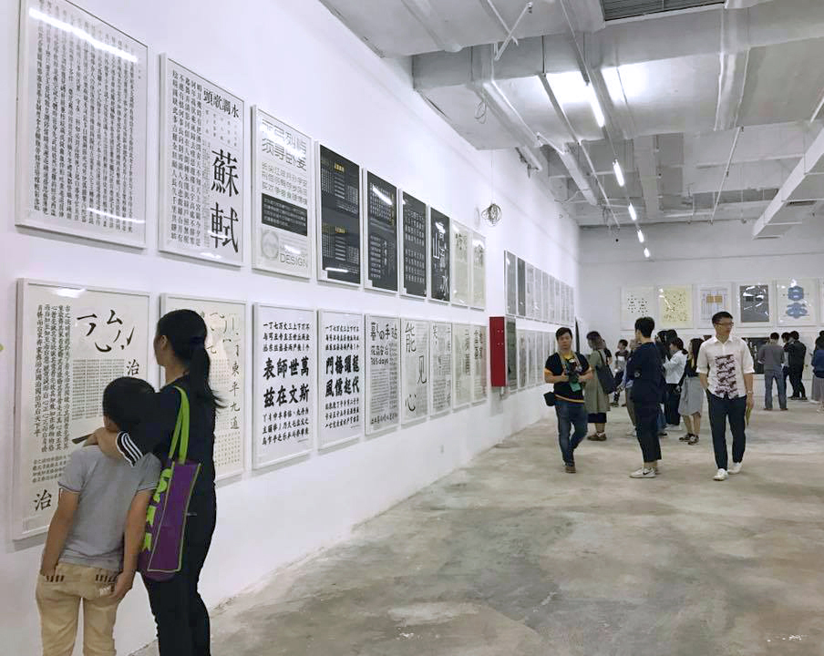 都市酵母, 水越設計, City Yeast, AGUA Design, 深圳设计周, 深圳設計周, Shenzhen Design Week, exhibition, 展覽, 參展, 蛇口, 深圳, TDC, poster, 海報, 水越設計, AGUA Design