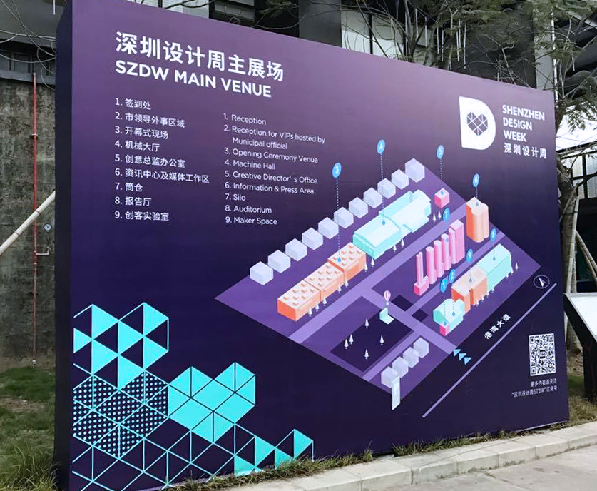 都市酵母, 水越設計, City Yeast, AGUA Design, 深圳设计周, 深圳設計周, Shenzhen Design Week, exhibition, 展覽, 參展,  蛇口, 深圳, 價值工廠, shenzhen, Shekou